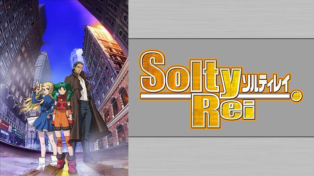 SoltyRei